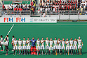London Olympic Men's Hockey Qualification Final: Japan 1-2 South Africa