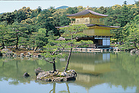 The Golden Pavillion, or Kinkanu-ji, is covered in gold leaf and is set on the edge of a beautiful pond.
