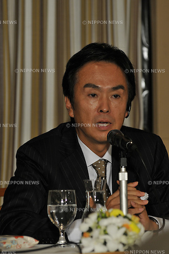 Japan's former foreign minister Taro Aso debate with other candidates for the presidency of Liberal Democratic Party at the Foreign Correspondents' Club of Japan in Tokyo on