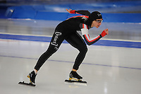 SPEEDSKATING: BERLIN: Sportforum Berlin, 27-01-2017, ISU World Cup, ©photo Martin de Jong