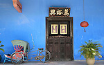 Cheong Fatt Tze Mansion, Penang, Malaysia.