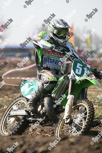 2007-04-01 / ZAMLYNSKYI KAZIMIERZ