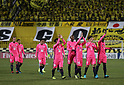 Soccer: AFC Champions League 2018 Group E: Kashiwa Reysol 1-0 Kitchee SC