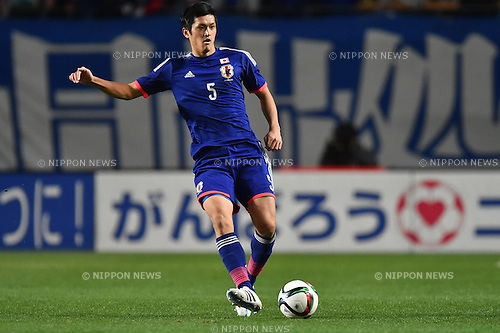 Naomichi Ueda (JPN),<br /> MARCH 11, 2015 - Football / Soccer :<br /> International friendly match between U-22 Japan 9-0 U-22 Myanmar at Fukuda Denshi Arena in Chiba, Japan. (Photo by AFLO)