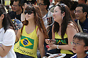spectators,<br /> AUGUST 6, 2016 : <br /> The Tokyo Organising Committee of the Olympic and Paralympic Games and the Tokyo Metropolitan Government <br /> hold a promotion event &quot;Tokyo 2020 Live Sites in 2016-from Rio to Tokyo&quot; at Ueno park in Tokyo, Japan. <br /> The Live Sites will be held as an official program of the Olympic and Paralympic Games. <br /> At the Live Sites, visitors will be able to view exciting live broadcasts shown on a jumbo screen outside competition venues, <br /> enjoy stage events, and experience Olympic/Paralympic sports on a trial basis. <br /> (Photo by Shingo Ito/AFLO)