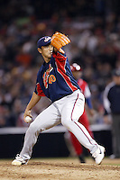 Akinori Otsuka of Japan during World Baseball Championship at Angel Stadium in Anaheim,California on March 20, 2006. Photo by Larry Goren/Four Seam Images