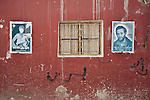 Martyrs Icons on a Wall - Al-Bass Camp, South Lebanon
