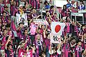Cerezo Osaka fans, .September 14, 2011 - Football / Soccer : .AFC Champions League 2011 Quarter-finals 1st match between Cerezo Osaka 4-3 Jeonbuk Hyundai Motors at Nagai Stadium in Osaka, Japan. (Photo by Akihiro Sugimoto/AFLO SPORT) [1080]
