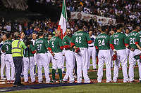 inauguration World Baseball Classic 2017