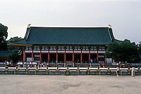 Kyoto: Heian Shrine, 1895. Photo '81.