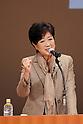 Yuriko Koike Opens Political School in Tokyo