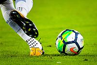 2017.08.19 La Liga Sevilla FC VS RCD Espanyol