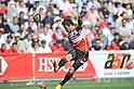 Ayumu Goroumaru (JPN),.MAY 19, 2012 - Rugby : HSBC Asian Five Nations 2012 match between Japan 67-0 Hong Kong at Chichibunomiya Rugby Stadium, Tokyo, Japan. (Photo by Jun Tsukida/AFLO SPORT) [0003].