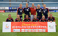 The USWNT lines up before the second group game of the Peace Queen Cup.  The USWNT defeated Brazil, 1-0, at the Suwon Sports Complex in Suwon, South Korea.
