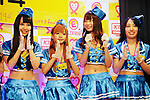 """Japanese adult movie actresses attend the 24 hour telethon event with the aim of raising money for a Stop AIDS charity on August 30, 2014 in Tokyo, Japan. The adult movie stars allowed fans to feel their breasts in return for a donation to the AIDS charity. The 12th annual 24 hour TV event """"Eroticism Saves the Earth Telethon"""" is organized by Sky Perfect Tv Adult Chanel with motto """"Social contribution while enjoying the erotic"""". Fans are given the chance to interact with some of the channels leading actresses in the live broadcast event that runs from Saturday afternoon through until Sunday 20:00 hrs. The organizers expect to attract around 2000 fans raising JPY 2 million (US$20, 000) over the weekend. (Photo by Rodrigo Reyes Marin/AFLO)"""