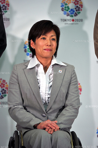Wakako Tsuchida,.FEBRUARY 16, 2012 - : Press conference for the 2020 Olympic and Paralympic Games candidate Tokyo applies application file, Tokyo, Japan. (Photo by Jun Tsukida/AFLO SPORT) [0003].