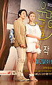 Korean drama You are my destiny presentation in Seoul