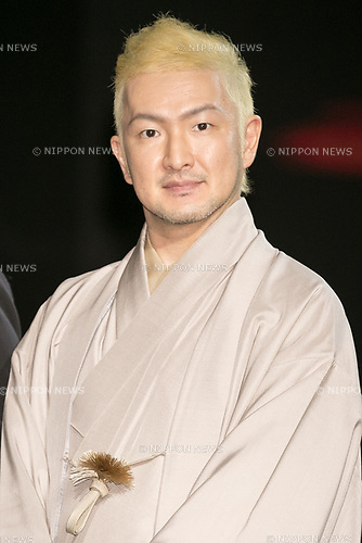 Kabuki actor Shido Nakamura attends the opening ceremony for the KIMONO ROBOTO exhibition at Omotesando Hills on November 30, 2017, Tokyo, Japan. The exhibition features 13 kimonos created by experts using traditional methods and a humanoid robot dressed in traditional kimono performing in the middle of the hall. The exhibition runs til December 10. (Photo by Rodrigo Reyes Marin/AFLO)