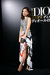 Meisa Kuroki, Oct 28, 2014 : the 'Esprit Dior' Opening Reception on October 28, 2014 in Tokyo, Japan