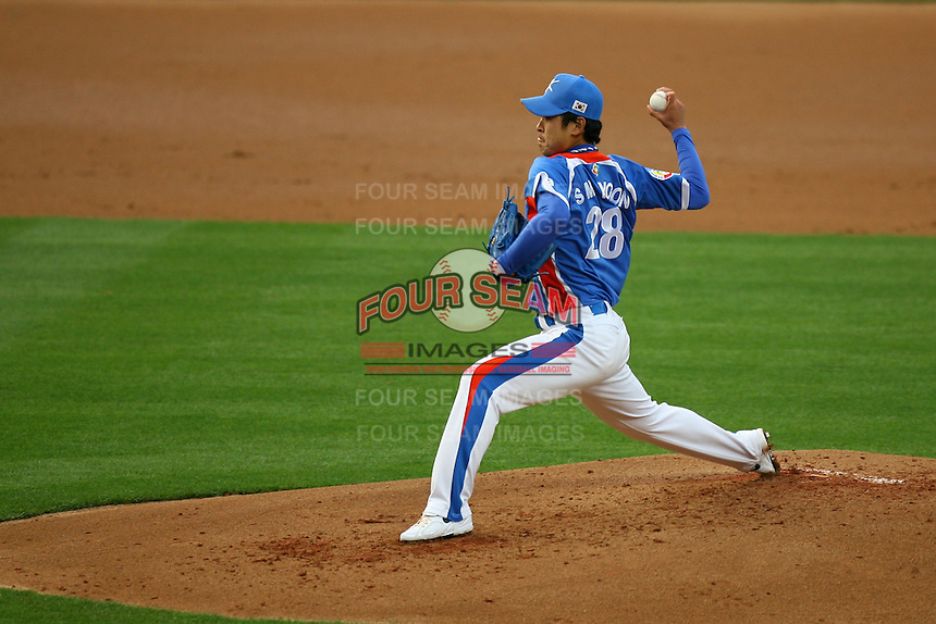 Suk Min Yoon of Korea during a game against Venezuela at the World Baseball Classic at Dodger Stadium on March 21, 2009 in Los Angeles, California. (Larry Goren/Four Seam Images)