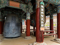Glocke, buddhistischer Tempel Heinsa nahe Daegu, Provinz Gyeongsangnam-do, S&uuml;dkorea, Asien, UNESCO Weltkulturerbe<br /> bell,  buddhist temple heinsa near Daegu,  province Gyeongsangbuk-do, South Korea, Asia, UNESCO world-heritage