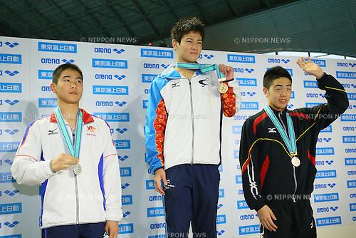 (L to R) <br /> Yusuke Suda, <br /> Kensei Ishii, <br /> Kotaro Murakami, <br /> MARCH 29, 2015 - Swimming : <br /> The 37th JOC Junior Olympic Cup <br /> Men's 50m Freestyle <br /> 13-14 years old award ceremony <br /> at Tatsumi International Swimming Pool, Tokyo, Japan. <br /> (Photo by YUTAKA/AFLO SPORT)