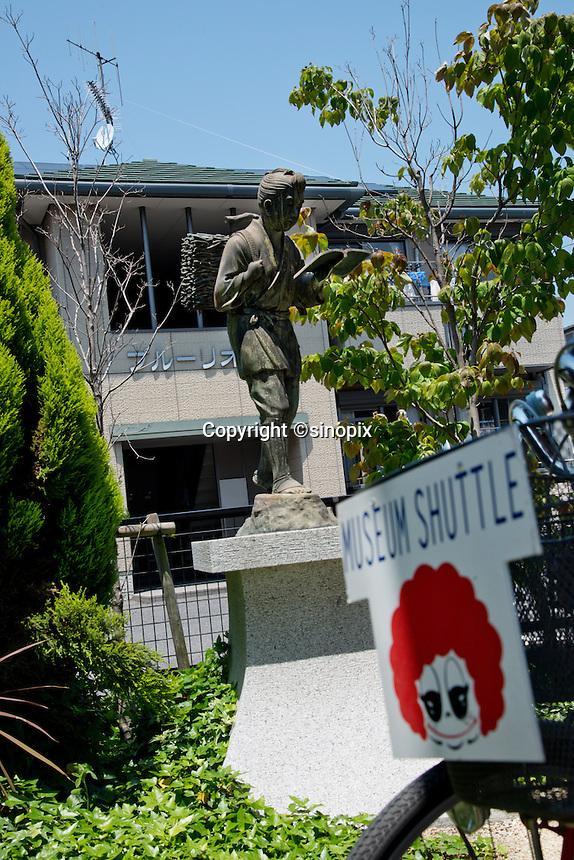 MAY 16, 2014 - KOJIMA, KURASHIKI, JAPAN: Factory and Jeans Museum of Betty Smith CO., Jeans company based in Japan.  (Photograph / Ko Sasaki)
