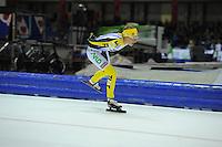 SCHAATSEN: HEERENVEEN: 25-10-2014, IJsstadion Thialf, Marathonschaatsen, KPN Marathon Cup 2, Carien Kleibeuker (#26), ©foto Martin de Jong