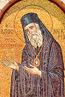 Memorial to Ayios (Saint) Nektarios who died on Aegina in 1921. Greek Saronic Islands