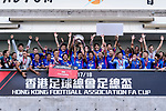 Hong Kong FA Cup Final 2018 - Kitchee vs Wofoo Tai Po -