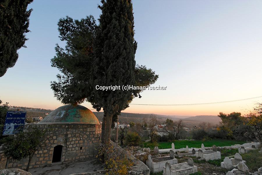 Samaria, Caleb's Tomb in Kifl Hares