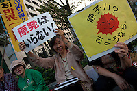 2011 November Anti-nuclear mother's protest