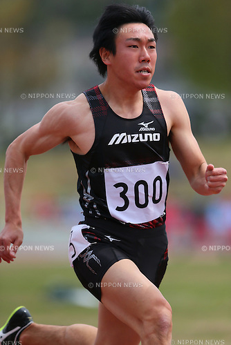 Mitsuhiro Abiko, <br /> APRIL 13, 2014 - Athletics : <br /> The 8th Iwakabe Cup <br /> Men's 100m <br /> at Kamiyugi Park Athletic Stadium, Tokyo, Japan. <br /> (Photo by YUTAKA/AFLO SPORT)