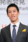 Kei Nishikori, NOVEMBER 26, 2015 : <br /> LIXIL has Press conference in Tokyo. LIXIL announced that it has entered into a partnership agreement with the Tokyo Organising Committee of the Olympic and Paralympic Games. With this agreement, LIXIL becomes the gold partner. <br /> in Tokyo, Japan. (Photo by Yohei Osada/AFLO SPORT)