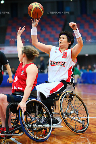 Chika Uemura (Japan),<br /> FEBRUARY 14, 2015 - Wheelchair Basketball : <br /> 2015 International Women's Wheelchair Basketball Friendship Games OSAKA CUP<br /> Gold Medal Match between Japan 59-42 Great Britain<br /> at Osaka Municipal Central Gymnasiium in Osaka, Japan. <br /> (Photo by Shingo Ito/AFLO SPORT) [1195]