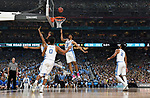 GLENDALE, AZ - APRIL 03: Tony Bradley #5 of the North Carolina Tar Heels looks for a rebound during the 2017 NCAA Men's Final Four National Championship game against the Gonzaga Bulldogs at University of Phoenix Stadium on April 3, 2017 in Glendale, Arizona.  (Photo by Chris Steppig/NCAA Photos via Getty Images)