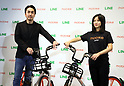 LINE and Mobike to launch bicycle sharing service in Japan