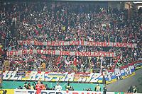 Statement der Mainzer Fans  - 07.02.2018: Eintracht Frankfurt vs. 1. FSV Mainz 05, DFB-Pokal Viertelfinale, Commerzbank Arena