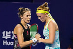 Alicja Rosolska of Poland (L) and Anna Smith of Great Britain (R) talks during the doubles Round Robin match of the WTA Elite Trophy Zhuhai 2017 against Xinyu Jiang and Qianhui Tang of China at Hengqin Tennis Center on November  03, 2017 in Zhuhai, China.  Photo by Yu Chun Christopher Wong / Power Sport Images