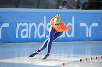 SCHAATSEN: BOEDAPEST: Essent ISU European Championships, 07-01-2012, 1500m Ladies, Annouk van der Weijden NED, ©foto Martin de Jong