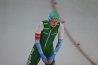 SCHAATSEN: GRONINGEN: Sportcentrum Kardinge, 17-01-2015, KPN NK Sprint, Bo van der Werff, ©foto Martin de Jong