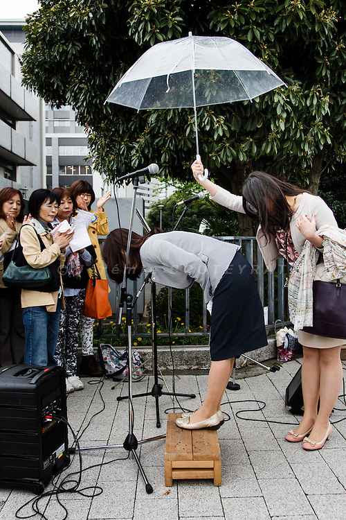 Tokyo, April 22 2014 - Gathering of the Happiness Realization Party in front of the Japanese Prime minister residence. The party set foot on the ground of the Senkaku Islands right after the isalnds are nationalized<br /> by Japan in 2012.