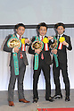 (L-R) Takahiro Aou, Toshiaki Nishioka, Shinsuke Yamanaka,.JANUARY 25, 2012 - Boxing :.Teiken boxing gym's World Champions (L-R) Takahiro Aou, WBC Super Featherweight Champion, Toshiaki Nishioka, WBC Super Bantamweight Champion, and Shinsuke Yamanaka, WBC Bantamweight Champion, pose with their champion belts during the Japan's Boxer of the Year Award 2011 at Tokyo Dome Hotel in Tokyo, Japan. (Photo by Mikio Nakai/AFLO)3 (L to R)  (),  (),  ()