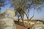 Israel, the Kinneret Trail around the Sea of Galilee