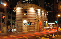 The Monthe Fringe restaurant in Central, Hong Kong..
