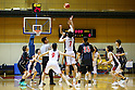 Japan Basketball National Team Training Session