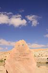 Israel, Negev, Golda Park Near Revivim named after former prime minister Golda Meir.