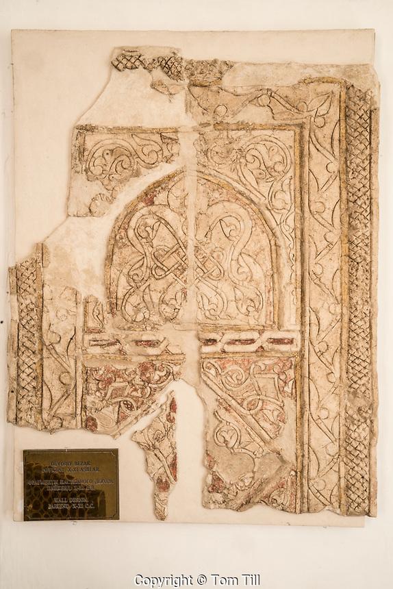 Friday Mosque museum collection, Bukhara, Uzbekistan