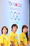 (L-R) Masako Chiba, Nobuharu Asahara, Yoriko Okamoto, (JPN), SEPTEMBER 8, 2013 : Public Viewing of the bid to host the 2020 Summer Olympic Games at Komazawa Gymnasium, Tokyo Japan on Sunday September 8, 2013. (Photo by AFLO SPORT) [1156]