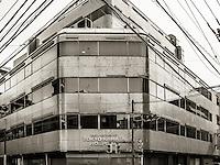 Tokyo Kamata Hospital in Ota, Japan 2014.